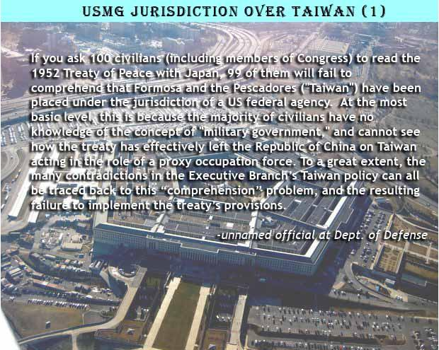USMG jurisdiction over Taiwan (1)