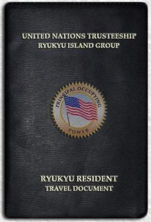 Ryukyus USMG passport